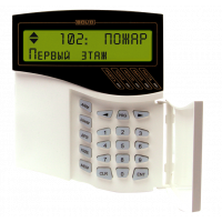 Пульт контроля и управления С2000М