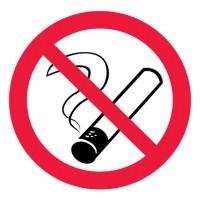 """Знак безопасности """"Запрещается курить"""""""