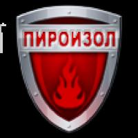 Огнебиозащитный состав «ПИРОИЗОЛ»