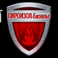 Конструктивный огнезащитный состав «ПИРОИЗОЛ – Базальт»